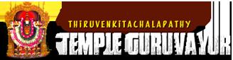 Temple | logo